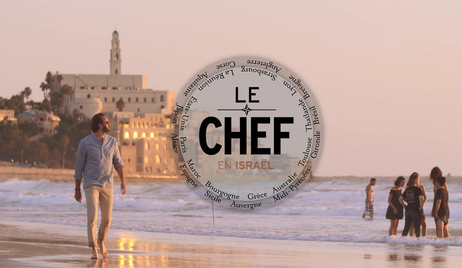Le Chef en Israël